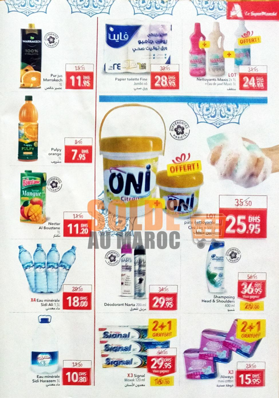 Catalogue Acima عروض رمضان تستمر Jusqu'au 19 Mai 2019