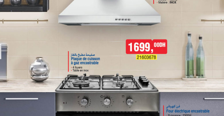 Photo of Flyer Bim Maroc Pack cuisine LUXELL 1699Dhs