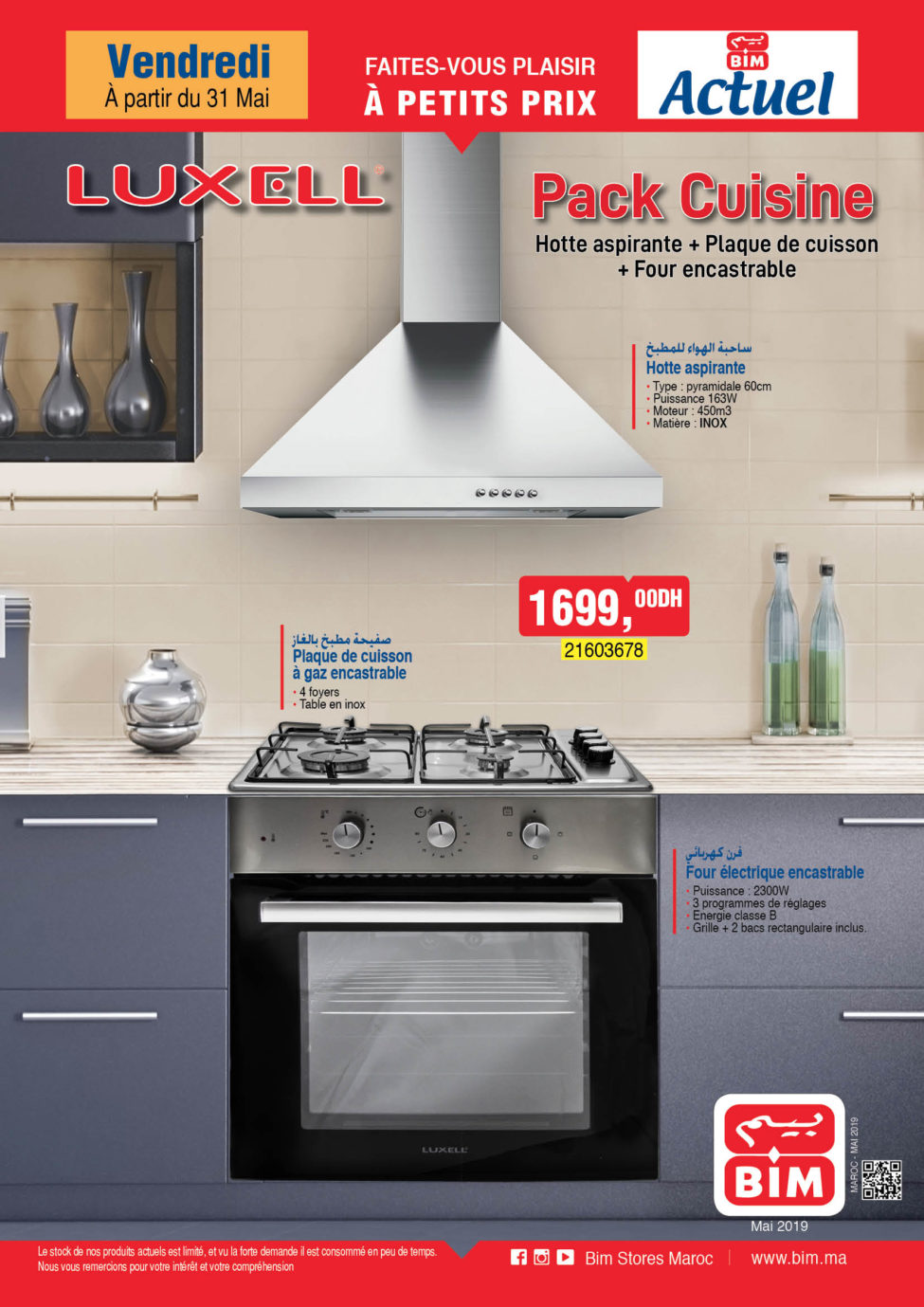 Flyer Bim Maroc Pack cuisine LUXELL 1699Dhs