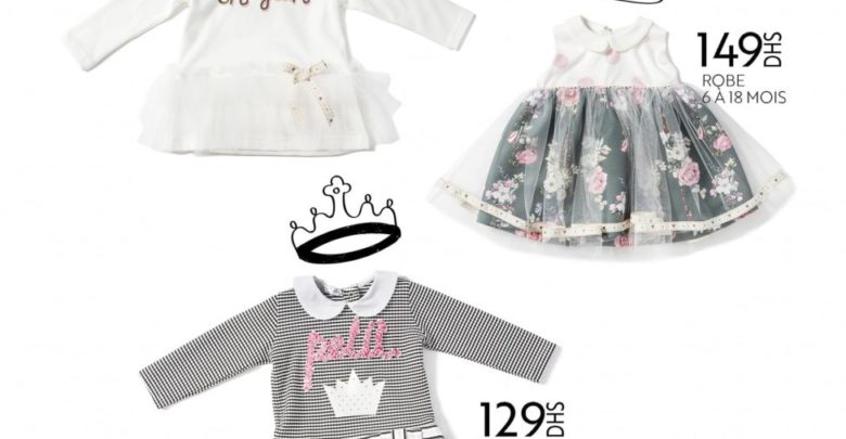 Photo of Nouvelle collection de vêtement pour enfants chez Miro Home