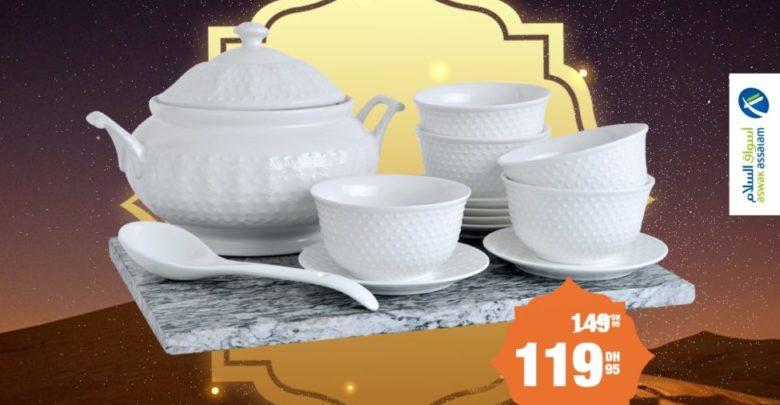 Photo of Promo Aswak Assalam Service à soupe 15 pièces en porcelaine 119Dhs au lieu de 149Dhs