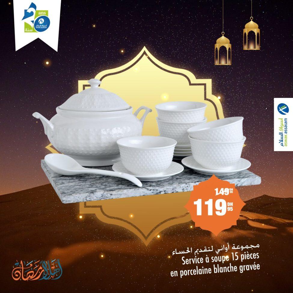 Promo Aswak Assalam Service à soupe 15 pièces en porcelaine 119Dhs au lieu de 149Dhs