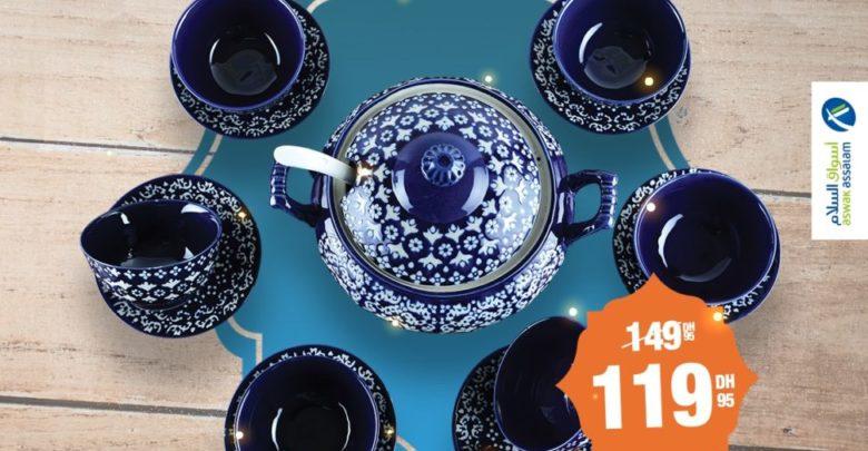 Photo of Promo Aswak Assalam Magnifique Service à soupe en porcelaine 14 pièces 119Dhs au lieu de 149Dhs