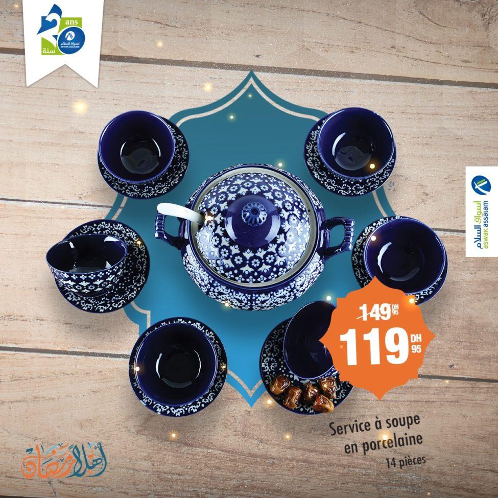 Promo Aswak Assalam Magnifique Service à soupe en porcelaine 14 pièces 119Dhs au lieu de 149Dhs