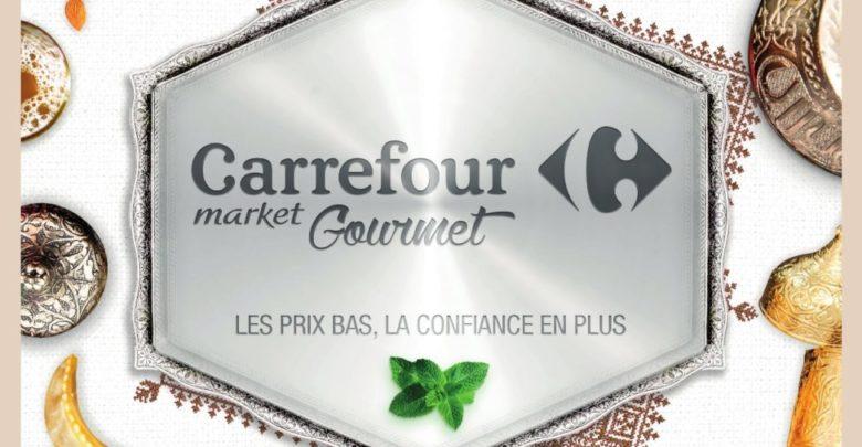 Photo of Catalogue Carrefour Gourmet Maroc Ramadan Karim du 1 au 21 Mai 2019