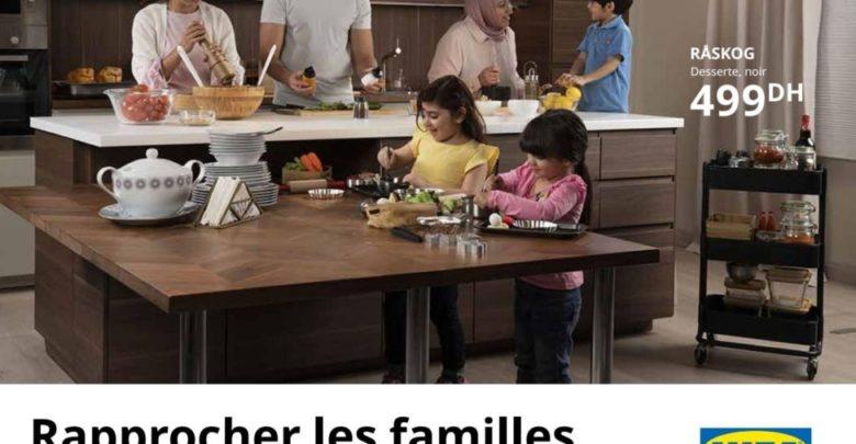Photo of Catalogue Ikea Maroc Rapprocher les familles pour ce ramadan 2019