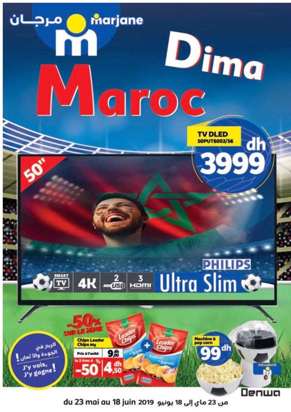 Catalogue Marjane DIMA MAROC du 23 Mai au 18 Juin 2019