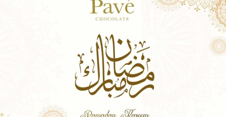 Photo of Catalogue Pavé Chocolats رمضان مبارك Ramadan 2019
