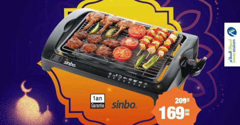 Photo of Promo Aswak Assalam Barbecue électrique SINBO 169Dhs au lieu de 209Dhs