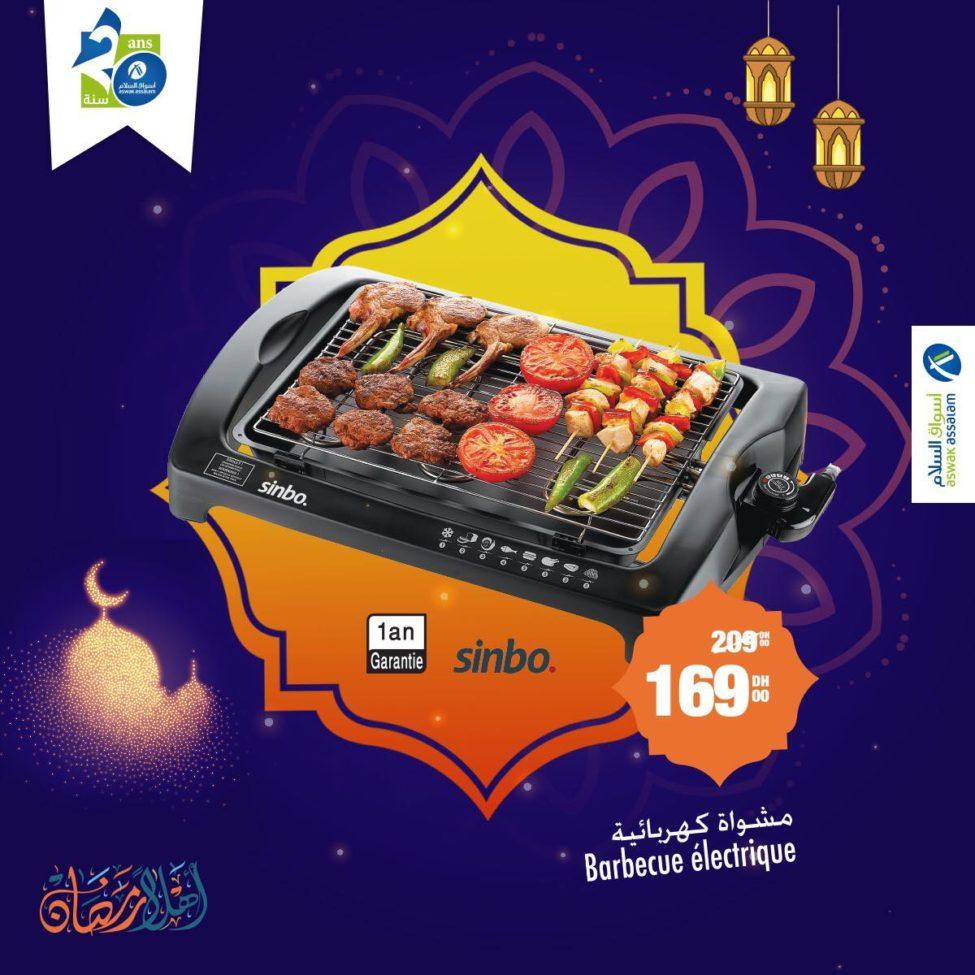 Promo Aswak Assalam Barbecue électrique SINBO 169Dhs au lieu de 209Dhs