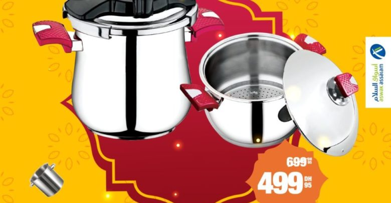 Photo of Promo Aswak Assalam 3 en 1 Cocotte marmite couscoussier 499Dhs au lieu de 699Dhs