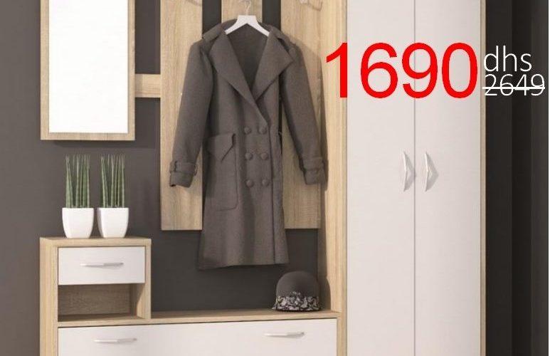 Soldes Azura Home Meuble d'entrée LIZONE 1690Dhs au lieu de 2649Dhs