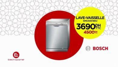 Promo Electroplanet Lave-vaisselle Bosch 12 couverts 3690Dhs au lieu de 4500Dhs