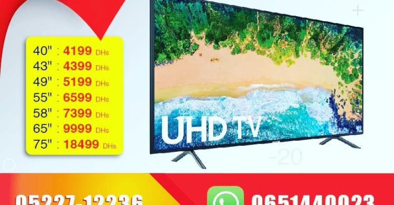 Photo of Promo Electroplus sur les Smart TV SAMSUNG à partir de 4199Dhs