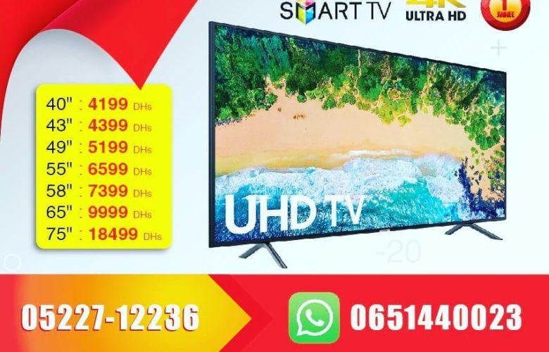 Promo Electroplus sur les Smart TV SAMSUNG à partir de 4199Dhs