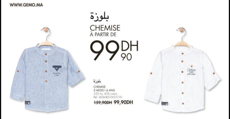 Photo of Promo Gémo Maroc Chemise garçon à partir de 99Dhs