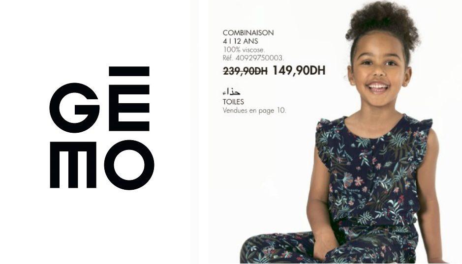 Promo Gémo Maroc Combinaison pour fille 149Dhs au lieu de 239Dhs