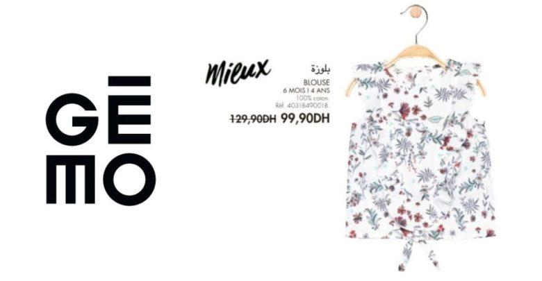 Photo of Promo Gémo Maroc Blouse fleurie pour fille 99Dhs au lieu de 129Dhs
