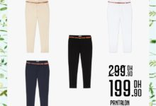Promo Gémo Maroc Pantalon Femme 199Dhs au lieu de 299Dhs