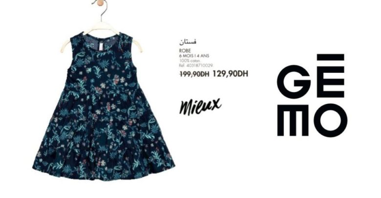 Promo Gémo Maroc Robe pour fille 129Dhs au lieu de 199Dhs