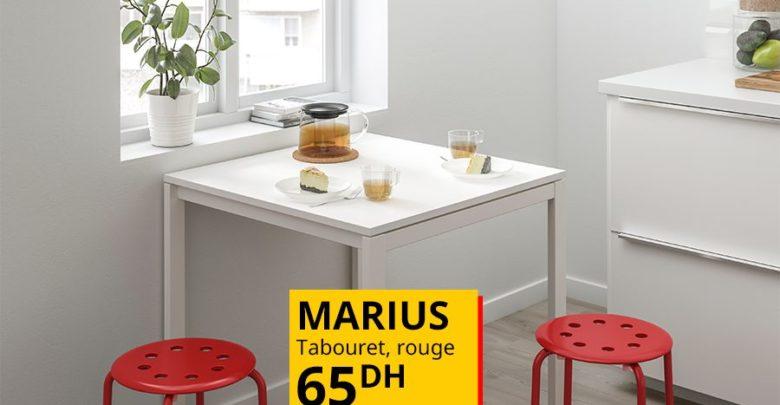 Photo of Offre Spéciale Ikea Maroc Tabouret rouge MARIUS 65Dhs