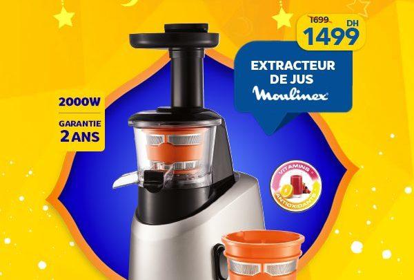 Photo of Promo Marjane Extracteur de jus MOULINEX 2000W 1499Dhs au lieu de 1699Dhs
