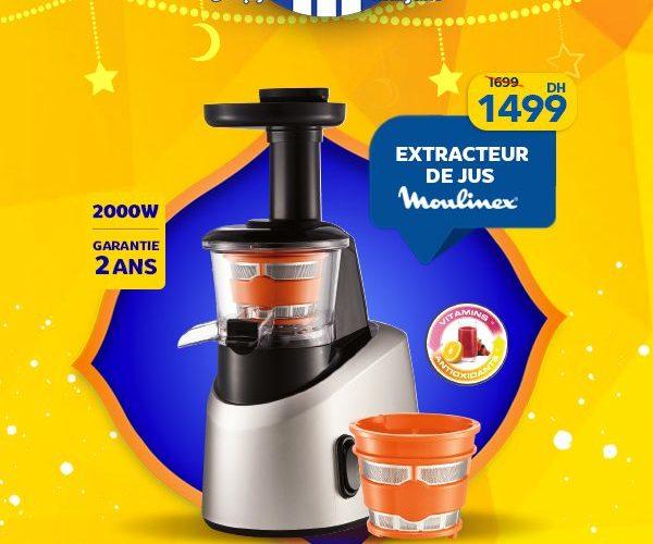 Promo Marjane Extracteur de jus MOULINEX 2000W 1499Dhs au lieu de 1699Dhs