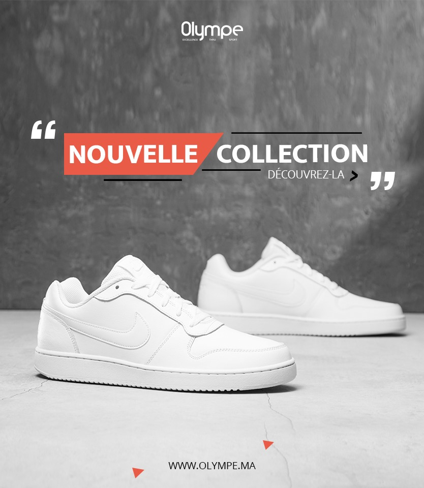 Nouvelle Collection NIKE chez Olympe Store