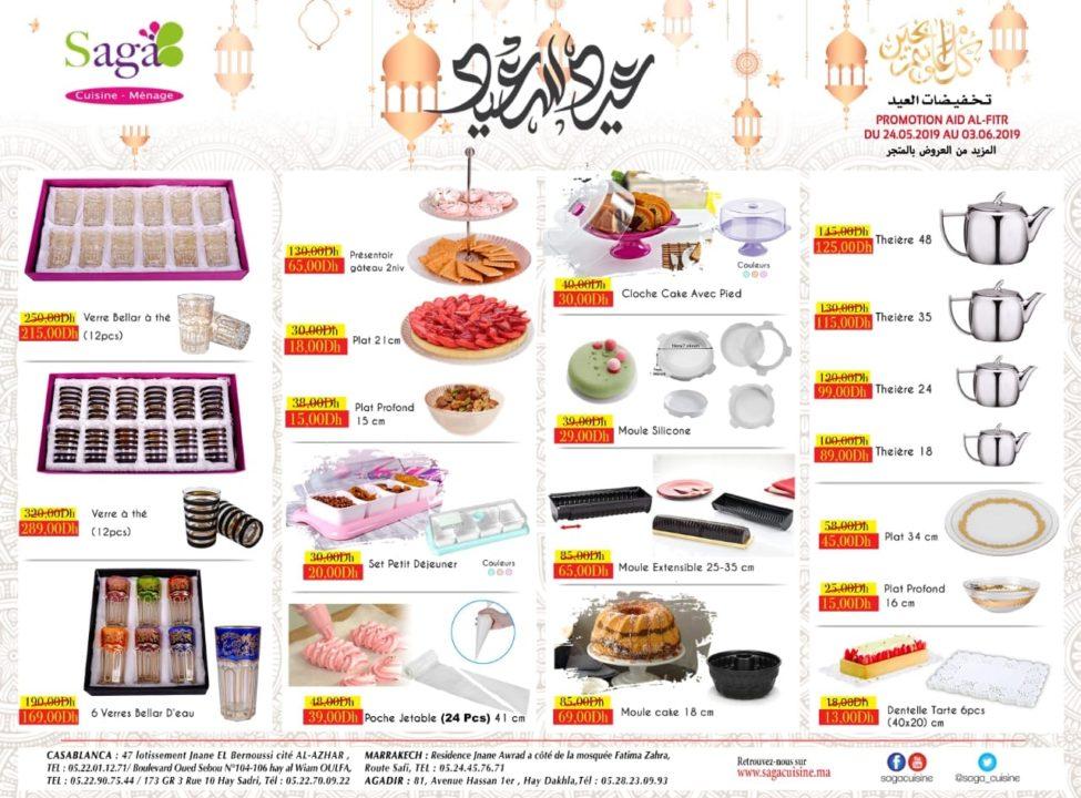 Catalogue Saga Cuisine تخفيضات العيد du 24 mai au 3 Juin 2019