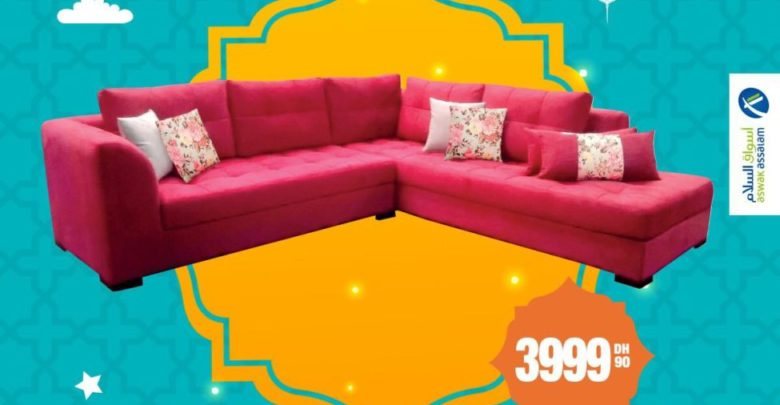 Photo of Super Offre Aswak Assalam Salon d'angle GLORIA 3999Dhs
