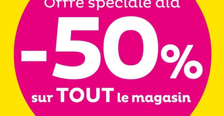 Photo of Offre Spéciale AID chez Tati Maroc -50% tous le magasin Tachefine Center Casablanca