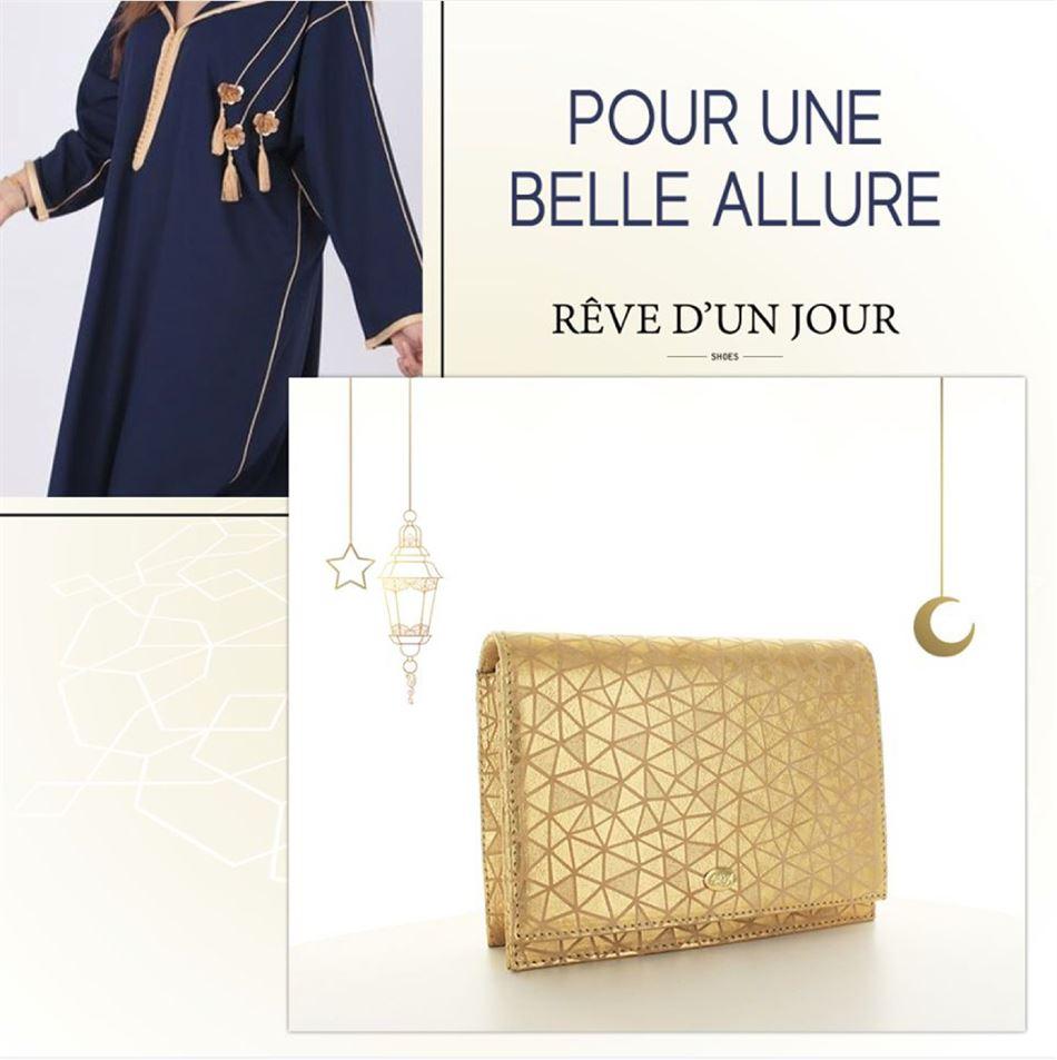 Lookbook Rêve D'un Jour Nouvelle Collection Printemps-Été 2019 Amalia du 31 Mai au 20 Juin 2019
