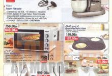 Catalogue Bim Residence MIMA Anassi dernières heures