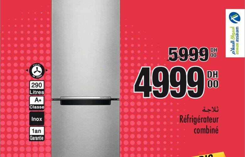 Big Promo Aswak Assalam Réfrigérateur Combiné SAMSUNG 4999Dhs au lieu de 5999Dhs