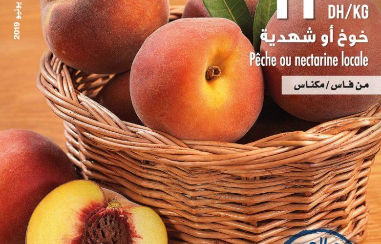 Flyer Carrefour Maroc et Market du 20 au 24 Juin 2019