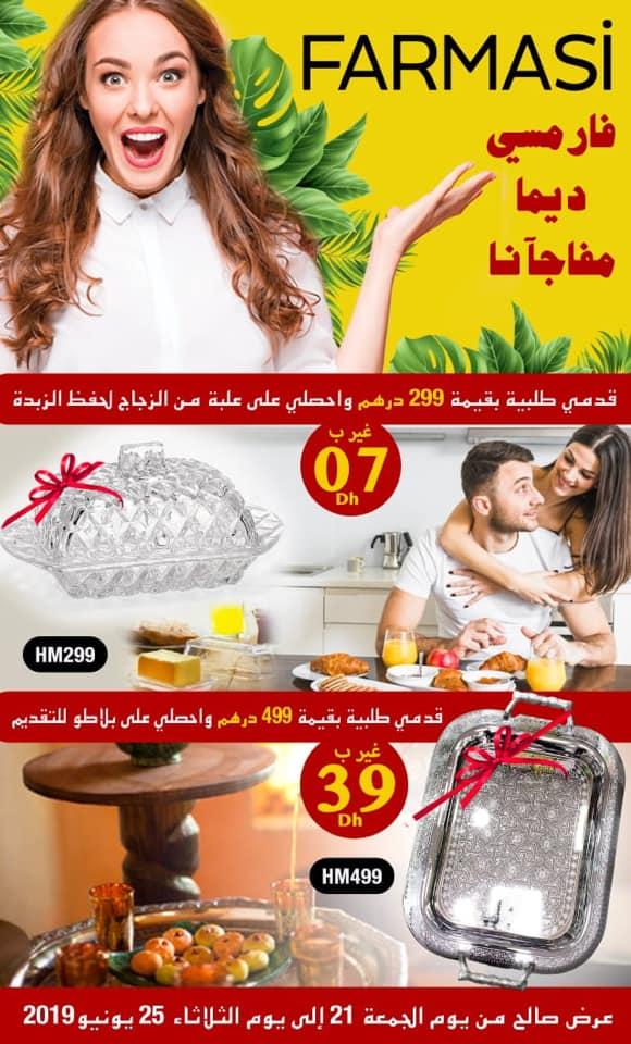 Flyer Farmasi Maroc المفاجأت du 21 au 25 Juin 2019