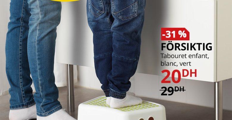 Photo of Soldes Ikea Maroc Tabouret enfant blanc vert FORSIKTIG 20Dhs au lieu de 29Dhs