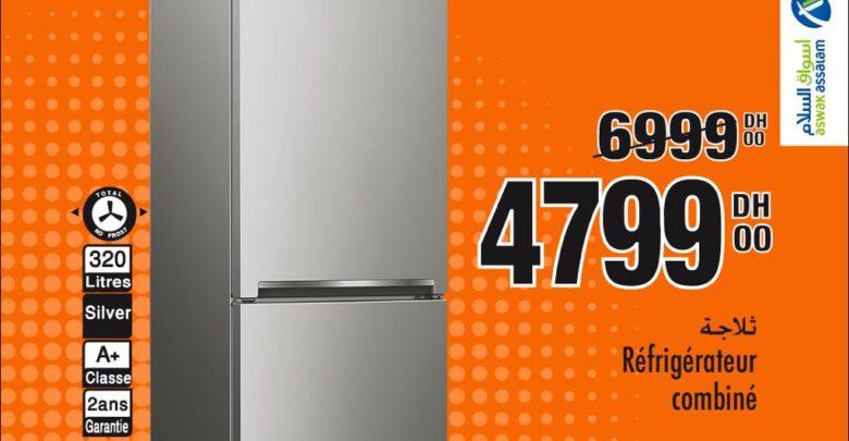 Photo of Big Promo Aswak Assalam Réfrigérateur Combiné BEKO 4799Dhs au lieu de 6999Dhs