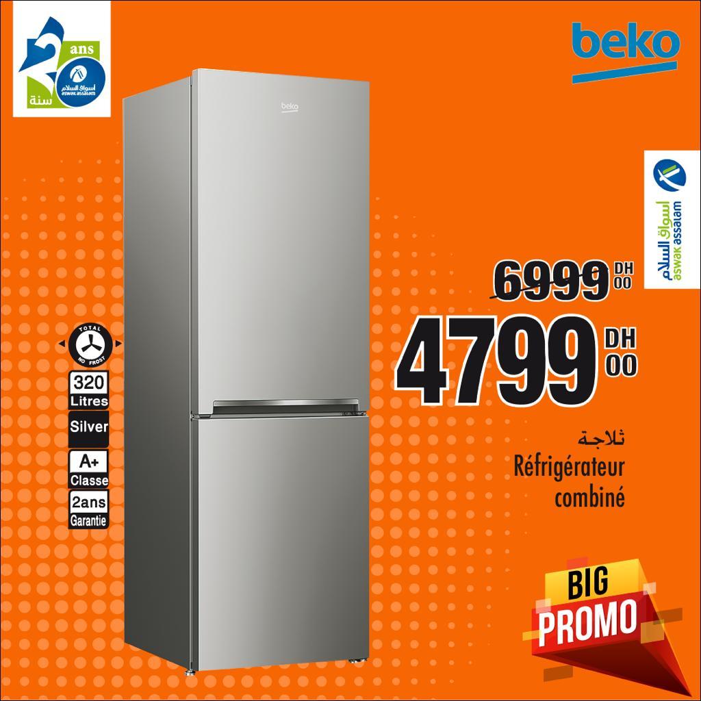 Big Promo Aswak Assalam Réfrigérateur Combiné BEKO 4799Dhs au lieu de 6999Dhs