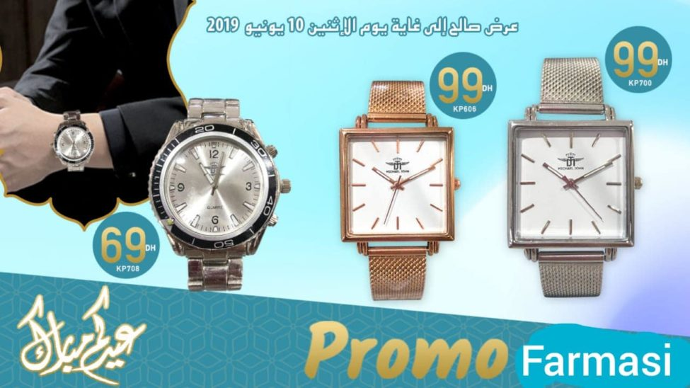 Flyer Farmasi Maroc Jusqu'au 10 Juin 2019