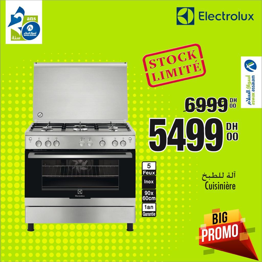 Big Promo Aswak Assalam Cuisinière ELECTROLUX 5499Dhs au lieu de 6999Dhs