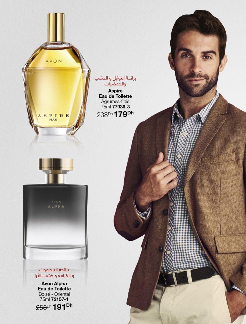 Catalogue Avon Men Campagne 08 2019