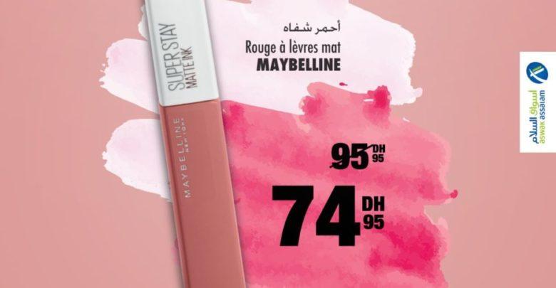 Photo of Promo Aswak Assalam Rouge à lèvres Super Stay Matte Ink MAYBELLINE 74Dhs au lieu de 95Dhs