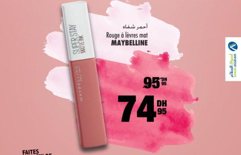 Promo Aswak Assalam Rouge à lèvres Super Stay Matte Ink MAYBELLINE 74Dhs au lieu de 95Dhs