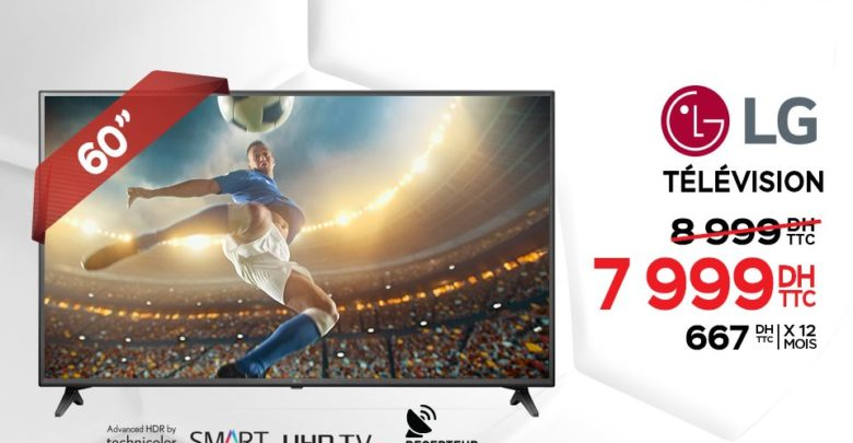 Photo of Promo ELectroplanet Smart TV LG 60° 4K 7999Dhs au lieu de 8999Dhs