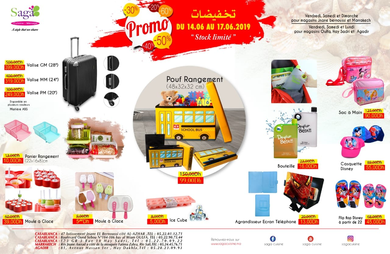 Catalogue Saga Cuisine Super Promo du 14 au 17 Juin 2019