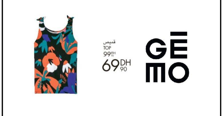 Photo of Promo Gémo Maroc Haut de vêtement femme 69Dhs au lieu de 99Dhs