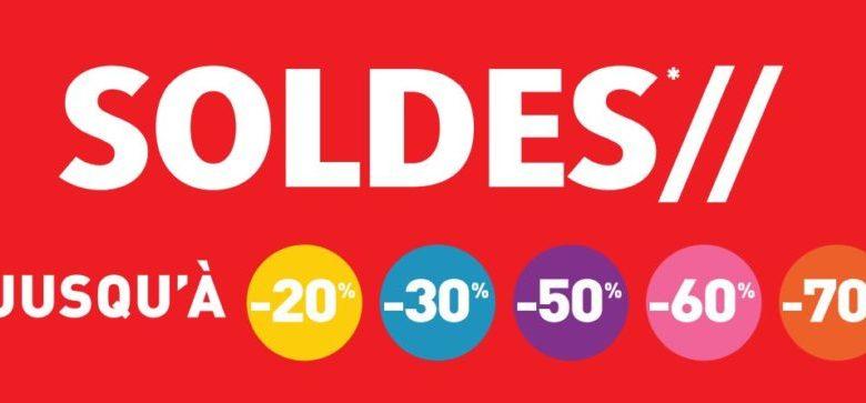 Photo of Soldes chez Gémo Maroc Jusqu'à -70% de remise