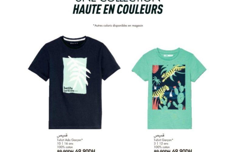 Promo Gémo Maroc Tee-shirt Garçon 69Dhs au lieu de 89Dhs