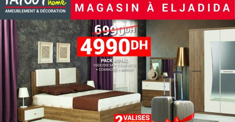 Photo of Promo Yatout Home Magasin EL Jadida Pack Royal 4990Dhs au lieu de 6990Dhs